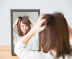 くせ毛の悩みを解決エンパニ・アクア保湿矯正