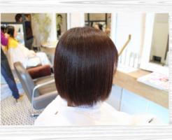 美髪髪質改善アクアシームトリートメント矯正